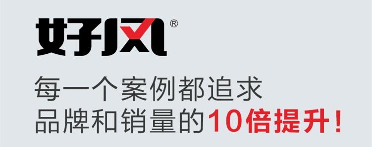 杭州品牌策划公司
