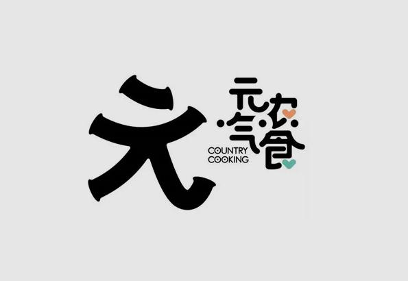 元气农食新濠天地网站登入创建