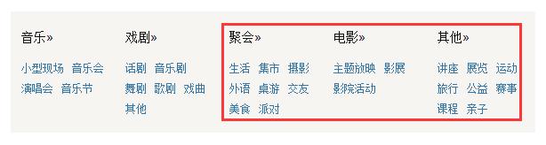 食品新濠天地网站登入广告语新濠天地苹果版