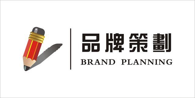 【品牌营销策划】小公司应该如何做品牌?