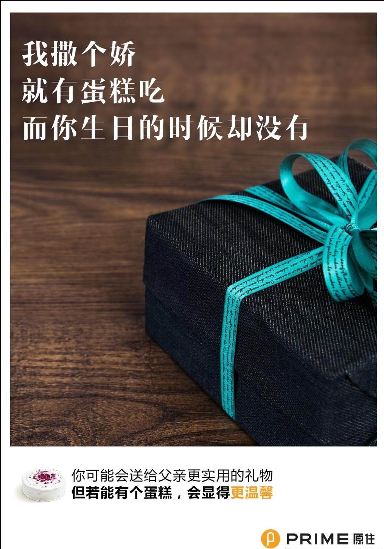 功能性食品新濠天地网站登入新濠天地苹果版