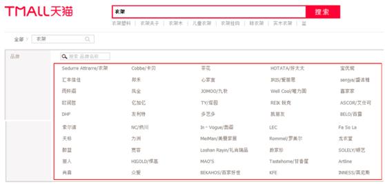 好风为汇丰信佳提供新濠天地网站登入升级新濠天地苹果版设计
