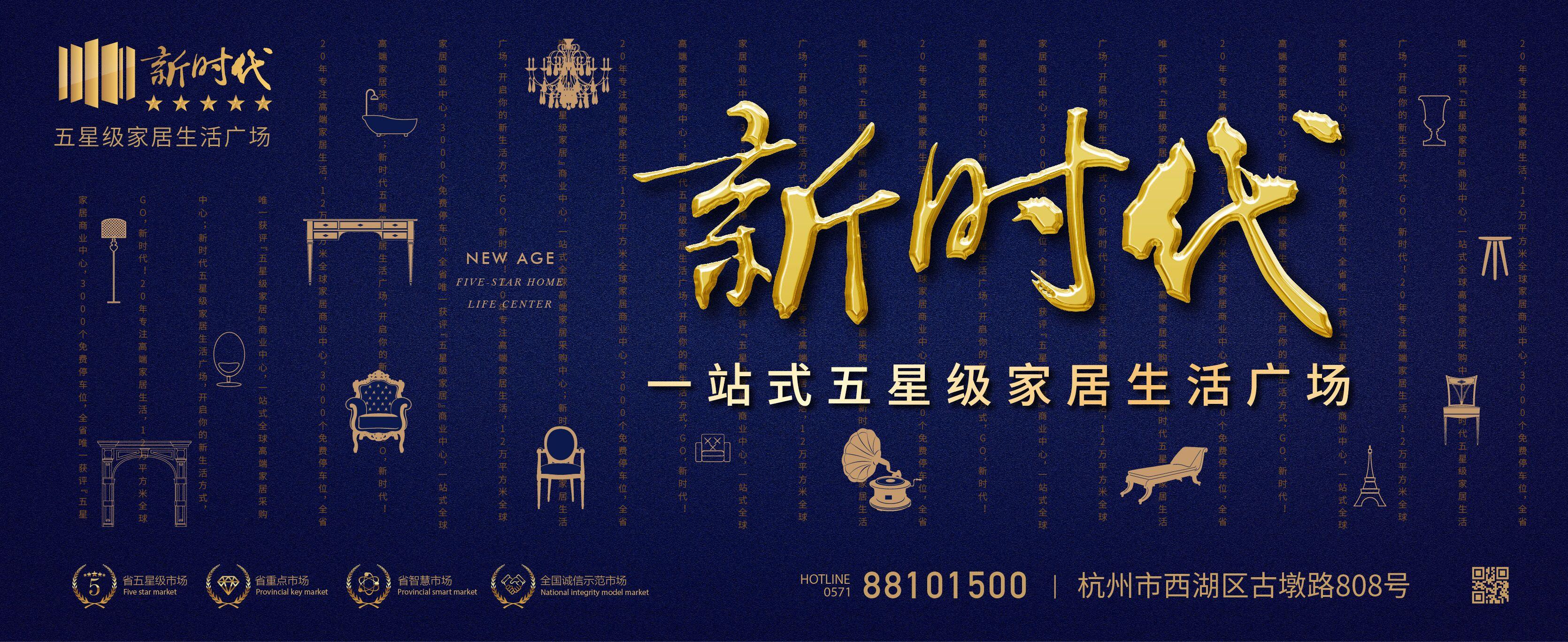 好风是杭州新濠天地网站登入新濠天地苹果版公司的代表