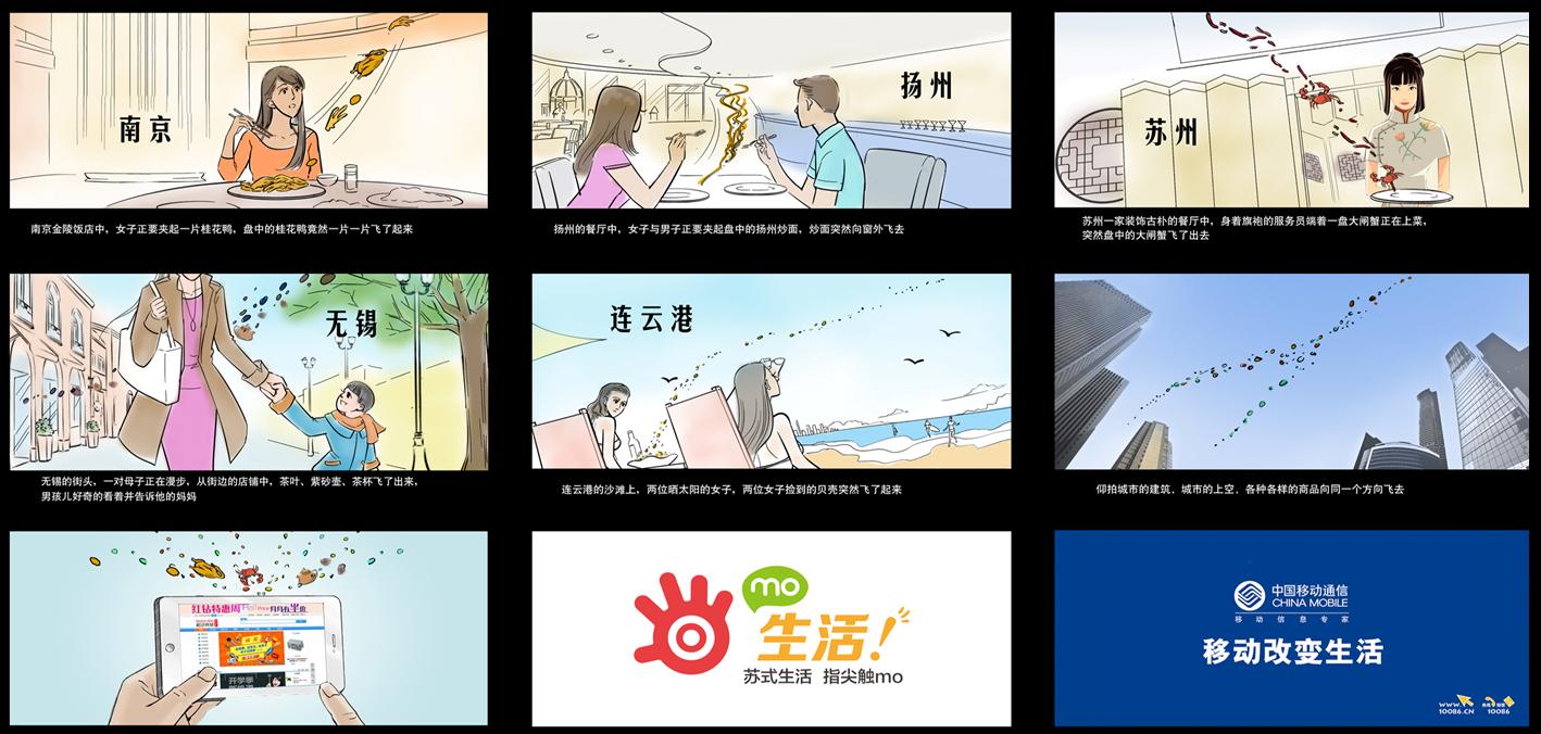 杭州新濠天地网站登入新濠天地苹果版公司好风为移动MO生活提供新濠天地网站登入设计服务