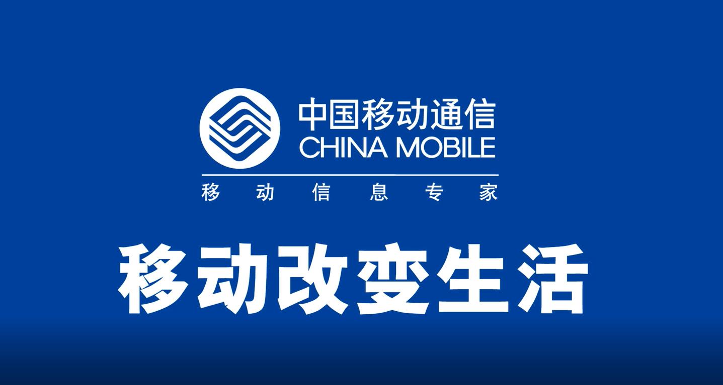 移动电商新濠天地网站登入创建(图1)