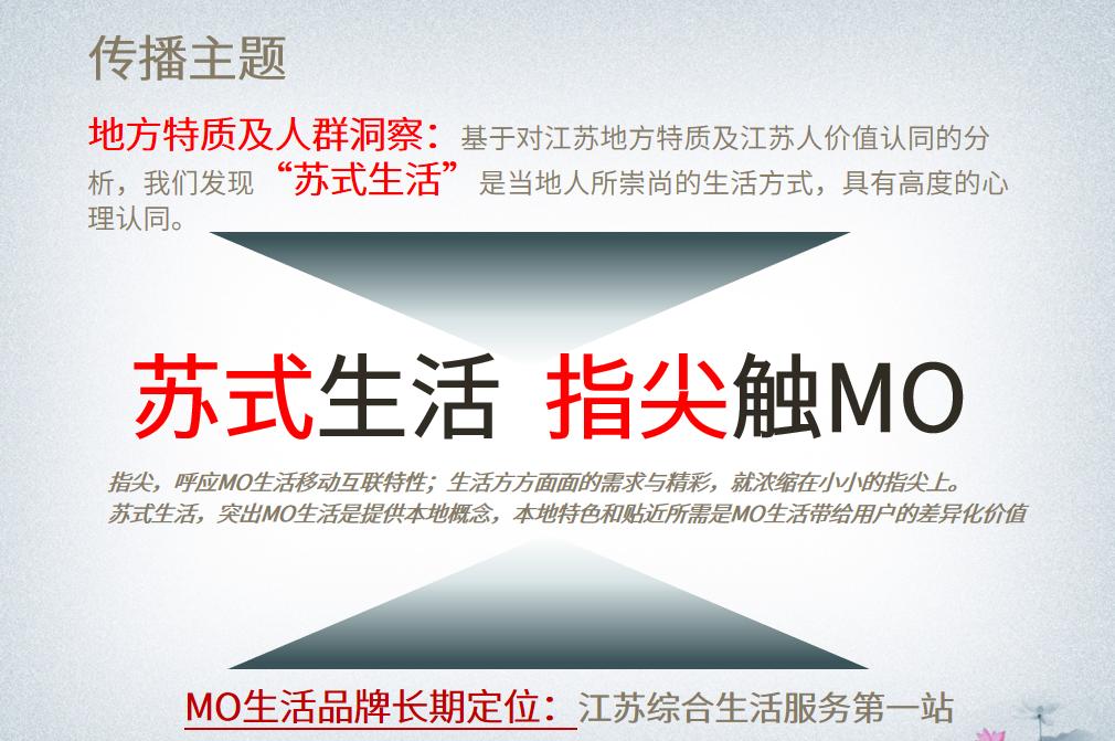 移动电商新濠天地网站登入创建(图2)