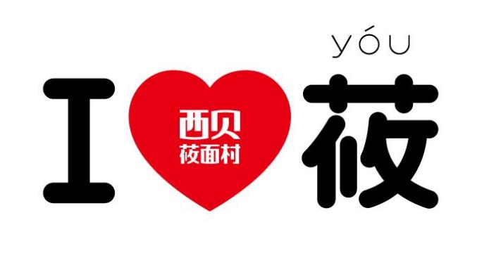 杭州营销策划