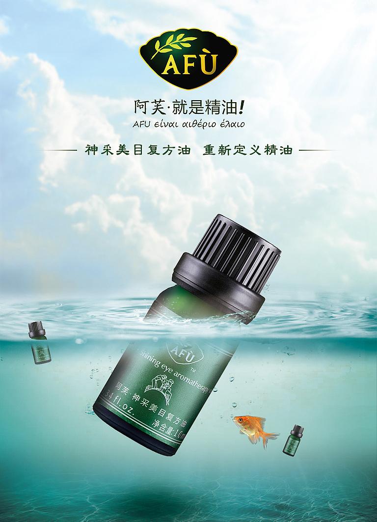 化妆品新濠天地网站登入新濠天地苹果版就好杭州好风