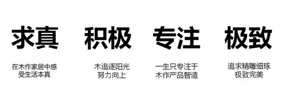 杭州新濠天地网站登入新濠天地苹果版公司好风为科文提供新濠天地网站登入全案新濠天地苹果版设计