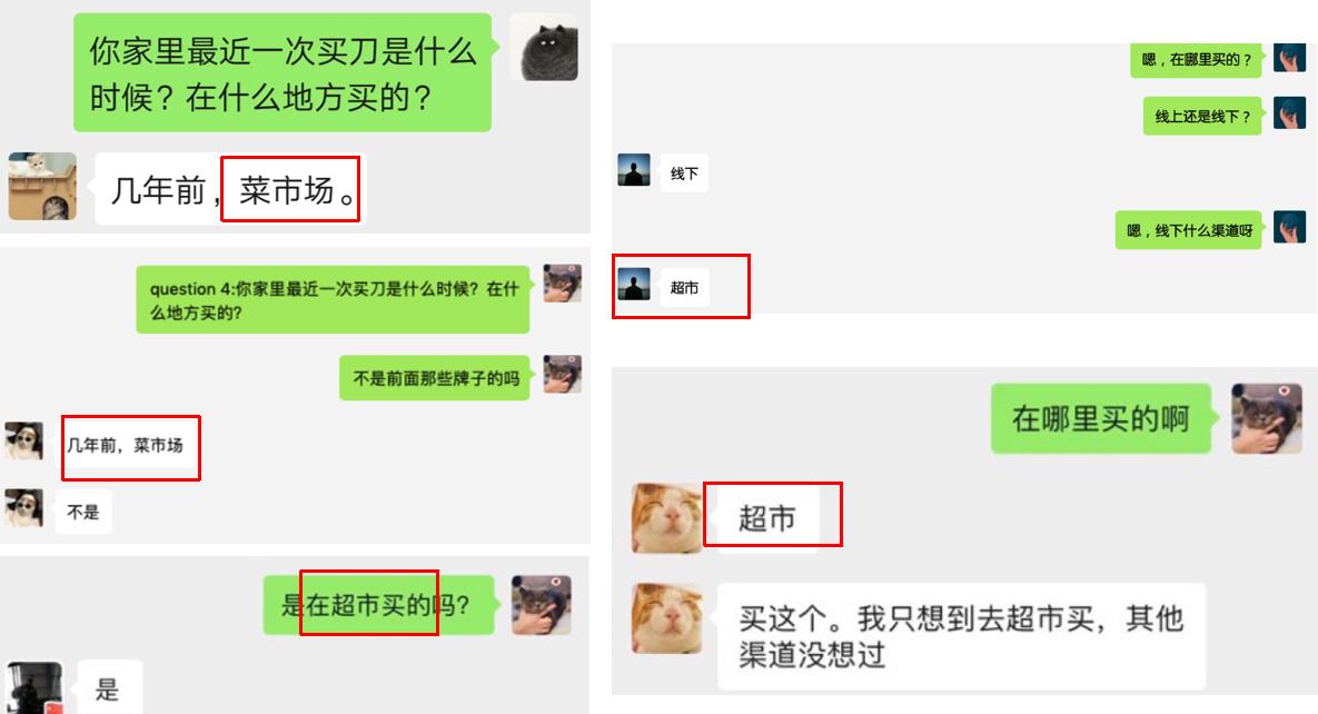 金辉厨刀的新濠天地网站登入创建(图5)