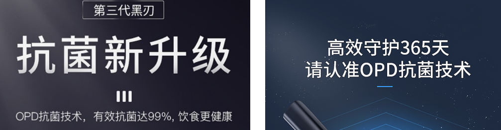 金辉厨刀的新濠天地网站登入创建(图18)