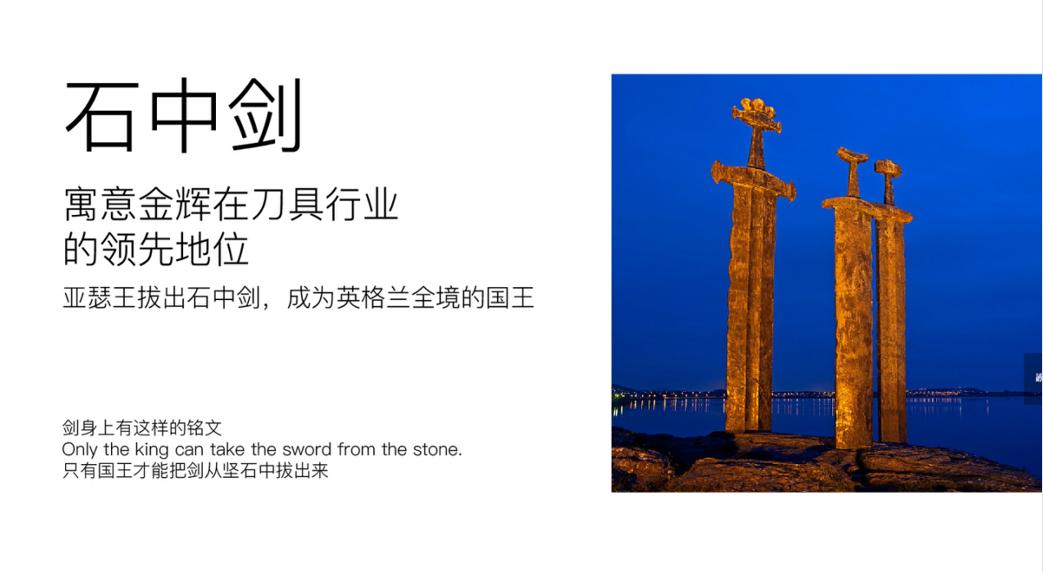 金辉厨刀的新濠天地网站登入创建(图31)