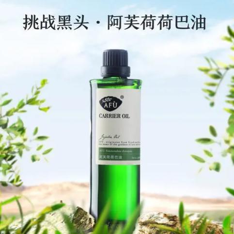 杭州广告营销新濠天地苹果版公司