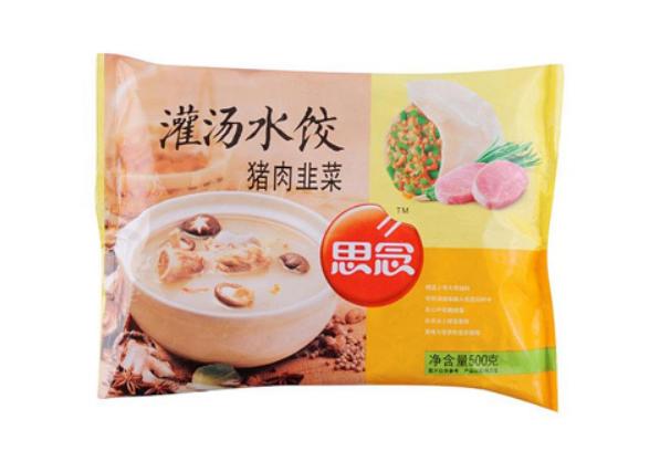 杭州食品新濠天地网站登入新濠天地苹果版